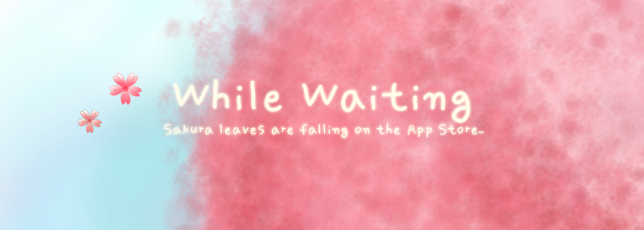 While Waiting | Lucium